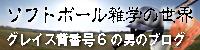 bana_06.jpg