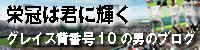 bana_10.jpg